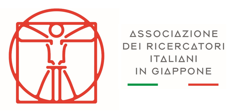 Logo di AIRJ, l'Associazione Italiana dei Ricercatori in Giappone